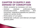 cahpter iv supply and demand of corruption