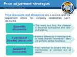 price adjustment strategies1