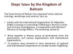 steps taken by the kingdom of bahrain1