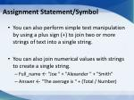 assignment statement symbol4