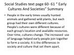social studies text page 60 61 early cultures and societies summary