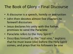 the book of glory final discourse