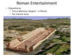 roman entertainment1