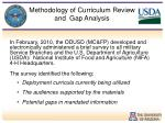 methodology of curriculum review and gap analysis