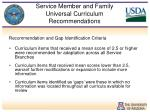 service member and family universal curriculum recommendations