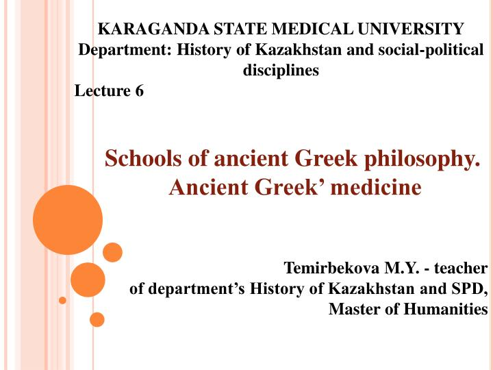 schools of ancient greek philosophy ancient greek medicine n.