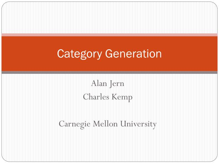category generation n.