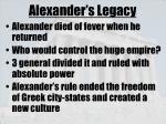 alexander s legacy