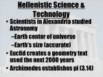 hellenistic science technology