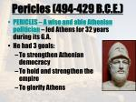 pericles 494 429 b c e