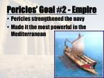 pericles goal 2 empire
