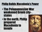 philip builds macedonia s power