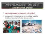 world food program un s largest humanitarian project