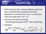 squeeze law