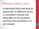 what does 7 ee a 2 cover