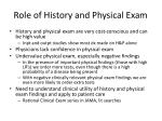 role of history and physical exam