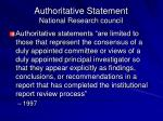 authoritative statement national research council
