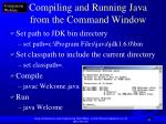 compiling and running java from the command window