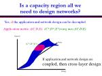 is a capacity region all we need to design networks