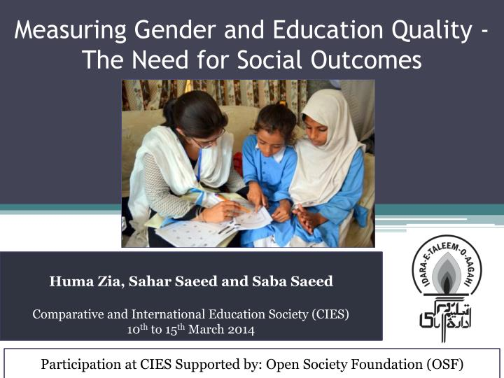 measuring gender and education quality the need for social outcomes n.