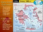 early greek civilization1