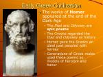 early greek civilization2