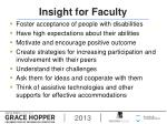 insight for faculty