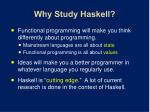 why study haskell1