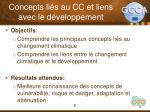 concepts li s au cc et liens avec le d veloppement