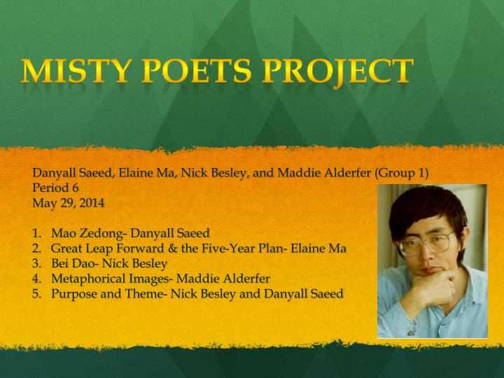 misty poets project n.