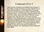 1 samuel 17 2 7