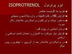 isoprotrenol