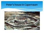 peter s house in capernaum1