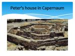 peter s house in capernaum2