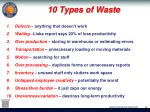 10 types of waste