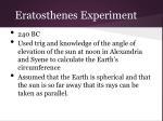 eratosthenes experiment