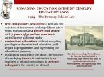 romanian education in the 20 th century education laws