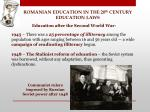 romanian education in the 20 th century education laws4