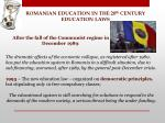 romanian education in the 20 th century education laws9