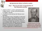 romanian education laws