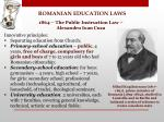 romanian education laws1