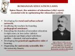 romanian education laws2