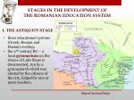 stages in the development of the romanian education system