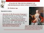 stages in the development of the romanian education system11