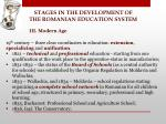 stages in the development of the romanian education system12
