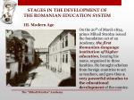 stages in the development of the romanian education system13