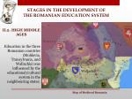 stages in the development of the romanian education system3