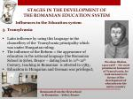 stages in the development of the romanian education system6
