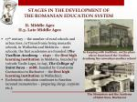 stages in the development of the romanian education system8