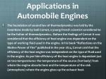 applications in automobile engines